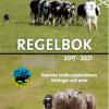 regelbok2017-216x300